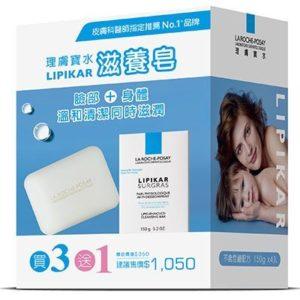 理膚寶水 滋養皂買3送1組