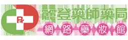 LRPshop理膚寶水專賣店